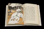 White Elephant: Beautiful Obligation by Justin Korver